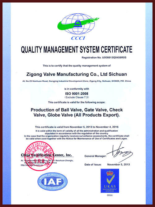Quality management system certification certificate (in English ...